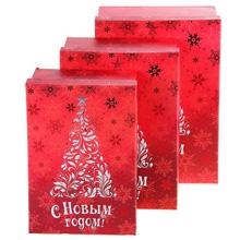 Набор коробок красный С Новым Годом 3 в1 прямоугольник