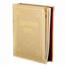 Родословная книга - Классическая золотая. GP040102002