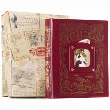 Совет да Любовь книга-альбом (бордовый) кожзам.GP040402002