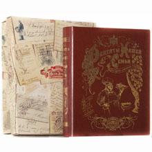 Рецепты нашей семьи книга-альбом (коричневый) кожзам.,GP04040300
