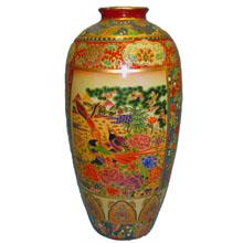Ваза керамическая в китайском стиле, h-36см ,N11044